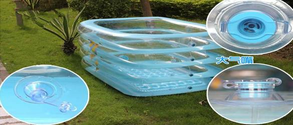 Piscinas de plastico la web de las piscinas elevadas for Precios para hacer una piscina